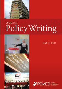 policy writing cover