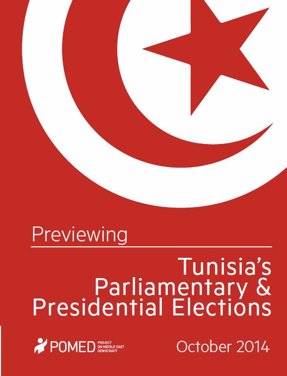 Tunisia-Election-Guide-2014-Cover
