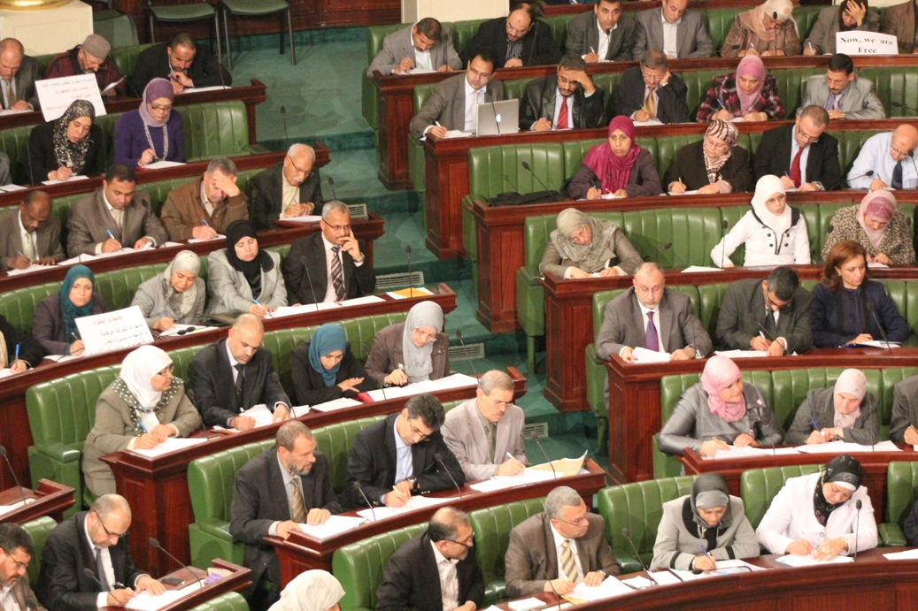 Tunisian_Constituent_Assembly_-_Ennahda_group