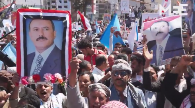 Saleh supporters Yemen