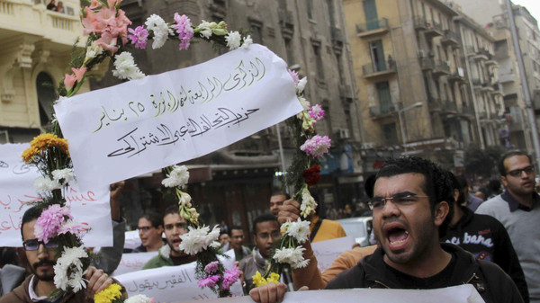 SPAP activists chant slogans during a protest in Cairo