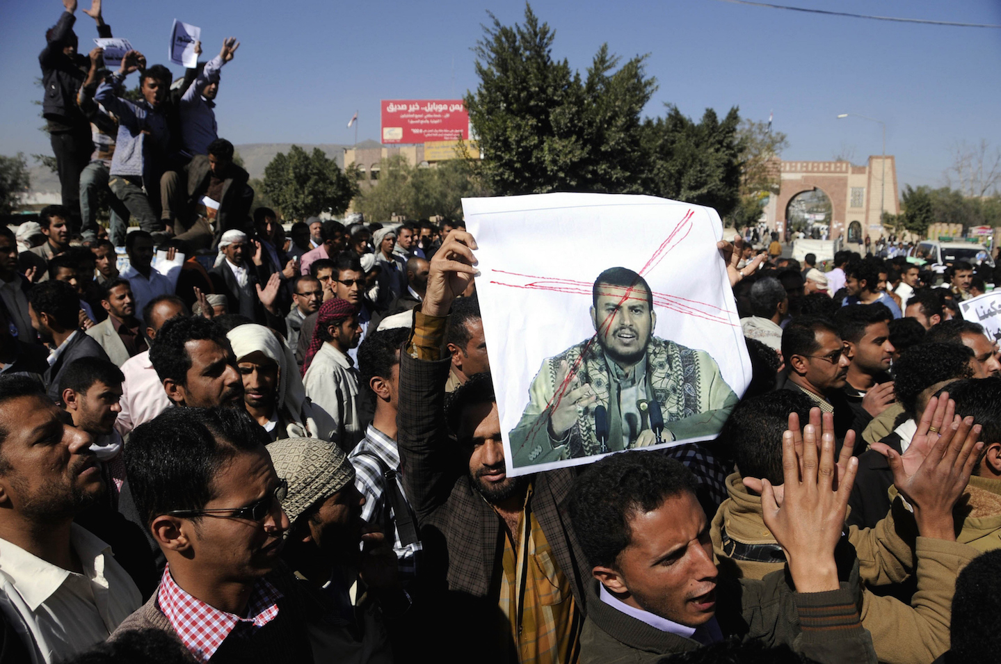 Demonstrations against Houthis in Sana'a. Photo Credit: Mohammed Hamoud/Anadolu Agency/Getty Images
